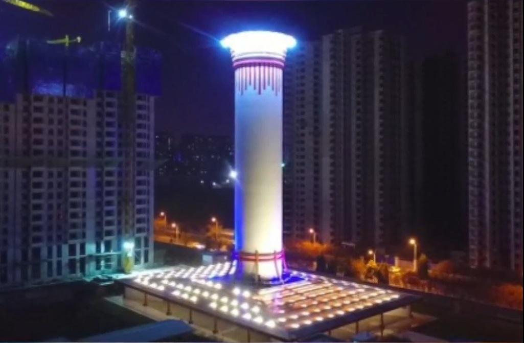 Kina je izgradila najveći pročišćivač zraka na svijetu